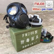 MFJ08 Военная газовая маска типа 08 новая полиция CS раздражающая газовая маска химическая Предотвращающая ядерное загрязнение маска