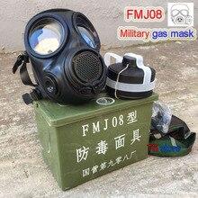 MFJ08 Militaire Gasmasker Type 08 De Nieuwe Politie Cs Irriterende Gas Masker Chemische Preventie Nucleaire Vervuiling Preventie Masker