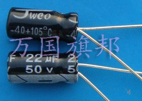 Бесплатная доставка. 50 v 22 uF 22 мкФ 4 yuan 100 электролитический конденсатор