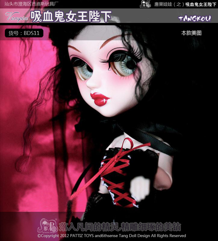 Free shipping 13inch Queen of the Damned Tangkou doll Cute Big eyes BJD doll can makeup DIY  Collection 13 inches backpackers tangkou doll cute big eyes bjd doll can makeup diy toy for girls collectibles