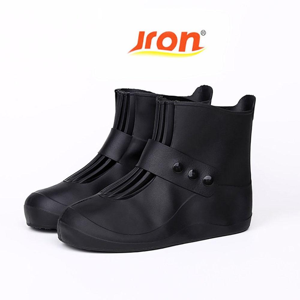 Jron zapatos impermeables cubren 5 colores calidad de lluvia antideslizantes para hombres mujeres niños zapatos elástico reutilizable lluvia botas chanclos