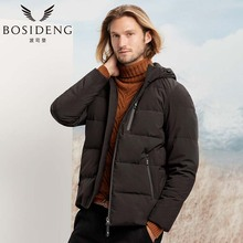 BOSIDENG 2017 New Men 90% Down Jacket Winter Thick Down Coat Hood Urban Business Fashion Male Casual Parka Outwear B70141103