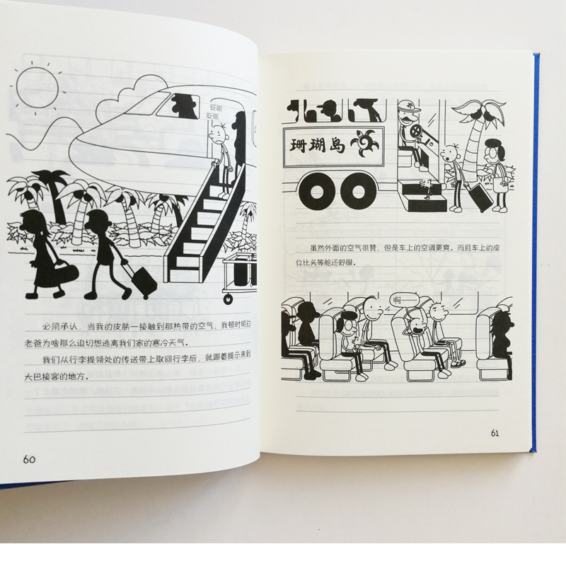 Diary Of A Wimpy Kid 23 24 The Getaway Simplified Chinese And English Comic Bilingual Books Half Chinese And Half English Education Teaching Aliexpress