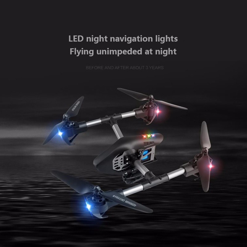 JD 11 fixed high four axis aircraft HD aerial photography WIFI remote control helicopter real time aerial drone R9 in RC Helicopters from Toys Hobbies