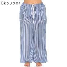 0d4d2461820a Ekouaer Для женщин длинные пижамы брюки пижамные кулиска на талии в полоску  Повседневное свободные дамы брюки пижамы Pijamas плю.