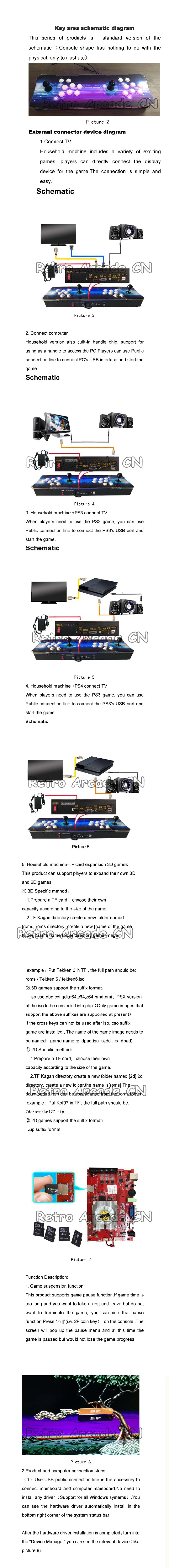 2018 Newest 3d Game Console Pandora 7 Arcade 2177 In 1 Home Led Circuit Diagram Aa Bb