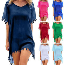 Hot One Size Women's Tassel Chiffon Short Sleeve Beach Cover