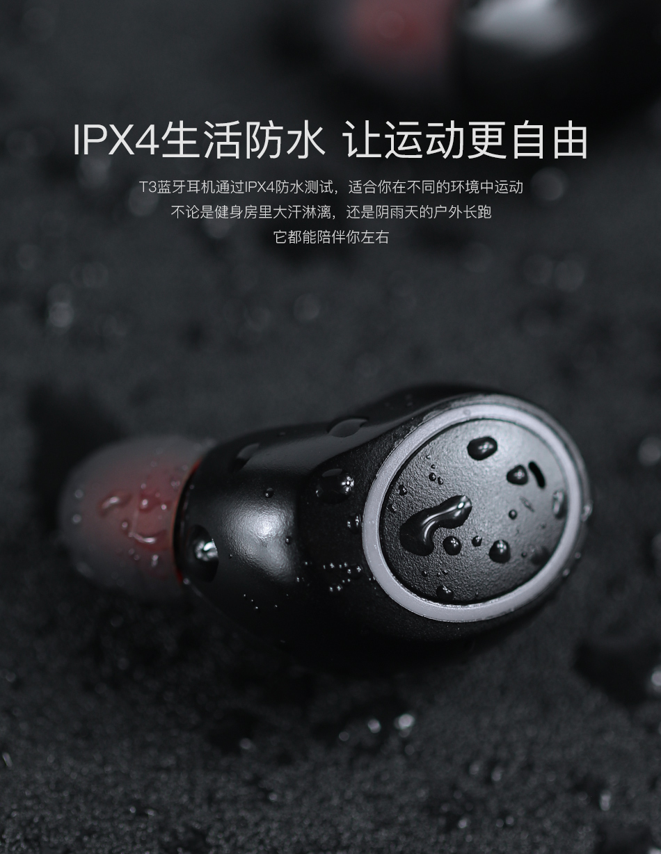 bb9261ed0eb New Awei T3 smart TWS true wireless earbuds with charging case v5.0  bluetooth earphones ipx4 waterproof sport headphones for gym-in Bluetooth  Earphones ...