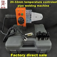 Free shipping temperature controled 20 32mm plastic pipe heater welder, welding machine pipes ppr AC 110V US power plug to use