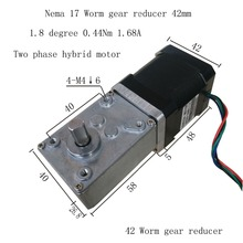 Nema17 42 червячный редуктор шаговый двигатель 0.44Nm 1.5A 42 мм усиленный шаговый двигатель турбинный червячный редуктор шаговый двигатель