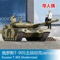 1/35 As T-90S Russa MBT (modernização) Assembléia modelo Tanque