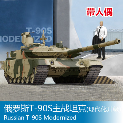 1/35 The Russian T-90S MBT (modernization) Assembly model Tank russian phrase book