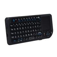 2017 Top bán New Thanh Lịch Bàn Phím Mini Phổ 2.4 Gam Wireless Mini Keyboard với Phím Touchpad cho PC Smart TV IPTV Xbox