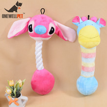 Dog Toys Pet Chew Fetch And Giraffe Bite Resistance Toy Contains Short Plush Trainning Interactive Supplies