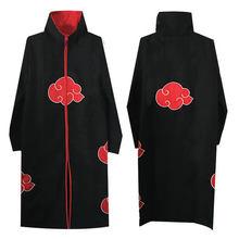 Хэллоуин Косплэй Легенда Наруто Учиха Итачи Акацуки Хокаге только плащ косплей взрослый костюм