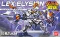 Bandai Danball Senki Plastic Model 020 LBX Elysion Scale Model