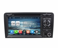 1024 600 Octa Core 2 Din 7 Android 6 0 Car Audio DVD Radio GPS For