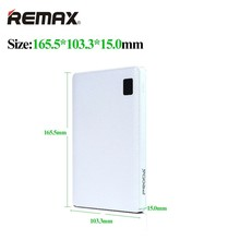 Remax 30000 mAh large capacity mobile phone power supply 4 USB external battery charger universal external mobile power supply