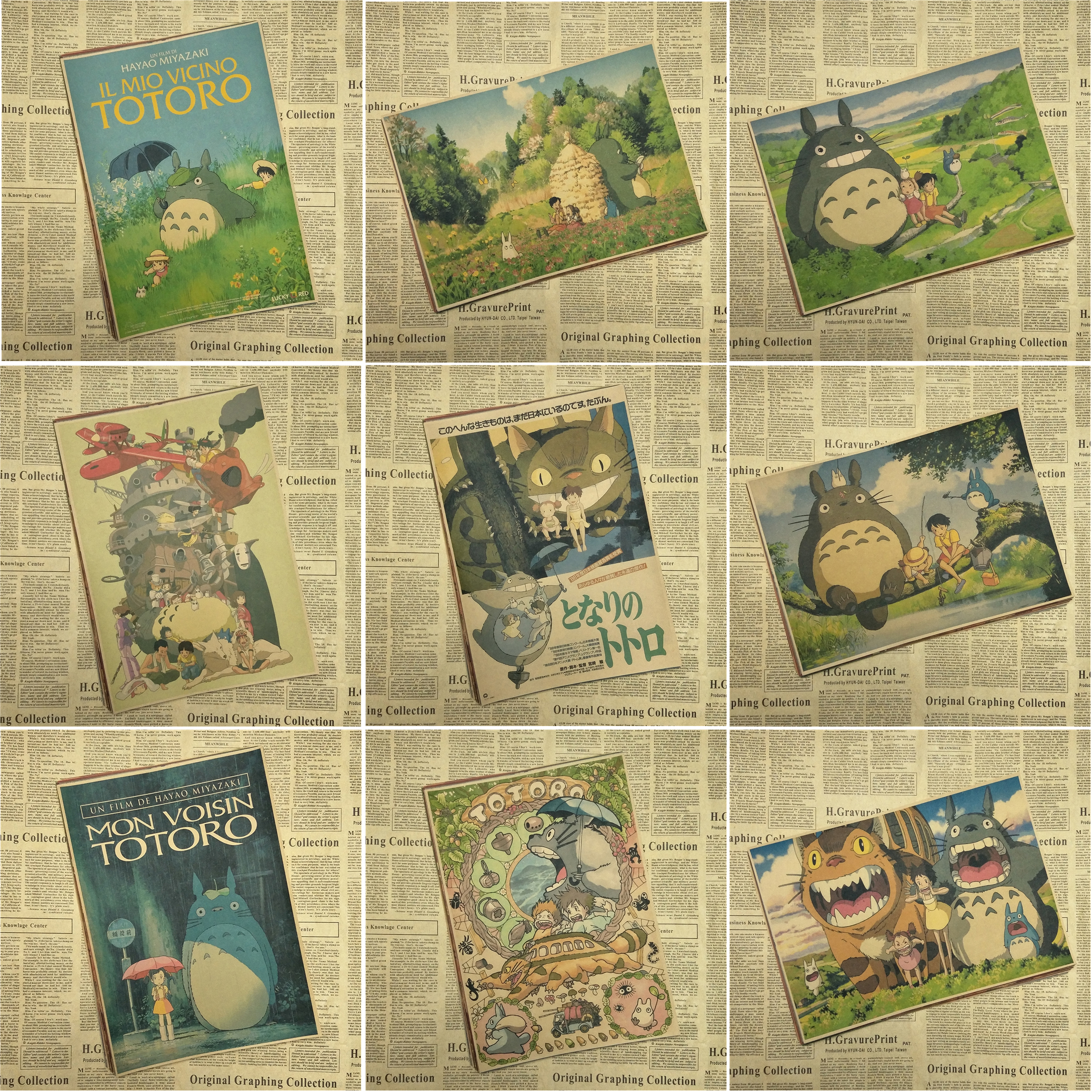 Vintage Retro Paper anime poster Tonari no Totoro Miyazaki wall ...