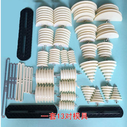 13 herramientas de mantenimiento de moldes de bobinado universal de motor potente Accesorios de motor