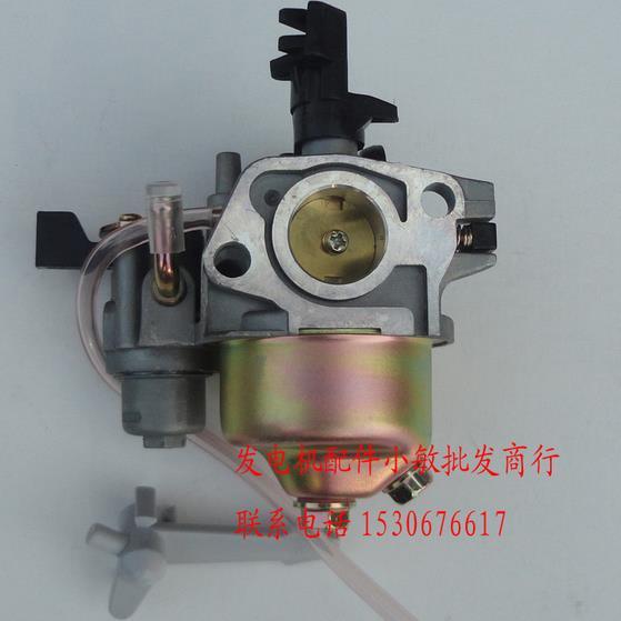 CARBURETOR ASSY FOR  GX160 GX200 168FB 170F HCR80 90 110  5.5HP 6.5HP 196CC 163CC 4 STROKE PETROL RAMMER JUMPING JACK  PARTS echo hcr 161es