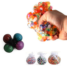 цены Cute Anti Stress Face Reliever Grape Ball Autism Mood Squeeze Relief Healthy Toy Vent Toy Extruded Discoloration Creative Gifts