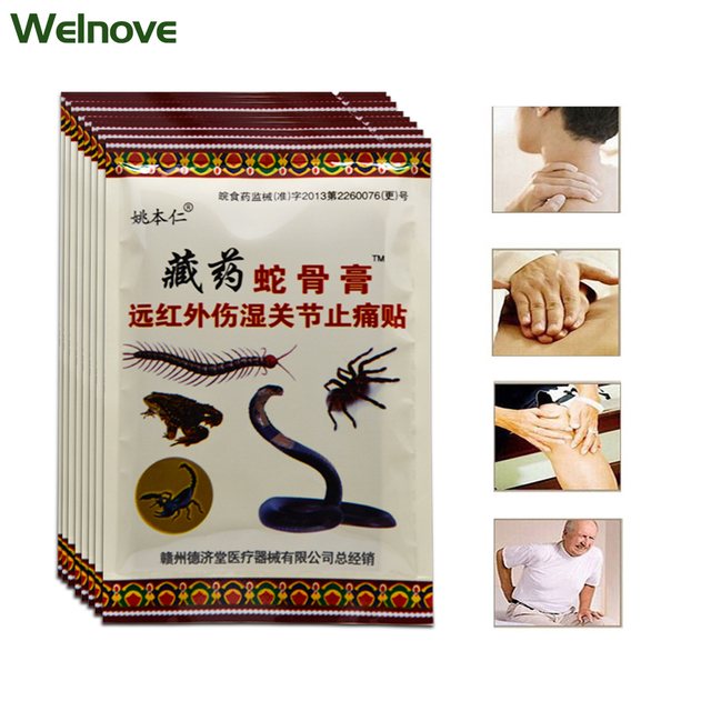 80Pcs/10Bags Pain Relief Patch Neck Muscle Massage Medical Orthopedic Plasters Ointment Joints Orthopedic Relaxation D1006