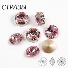 Crystal Glass Stone rhinestones for clothing light Rose laser garment crystal Clear Rivoli applique accessories DIY decorations
