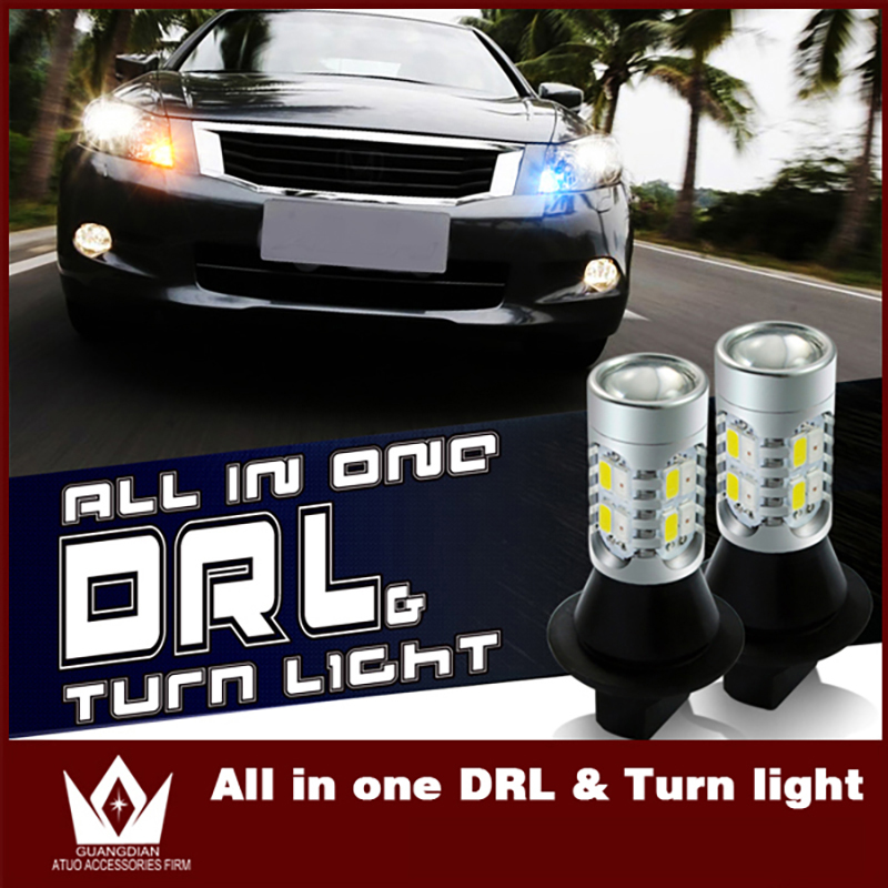 Tcart 2pcs Car DRL Daytime Running Lights Turn Signals Auto Led Bulbs White+Amber Lamps PY21W BAU15S For Ford Kuga Transit 2013