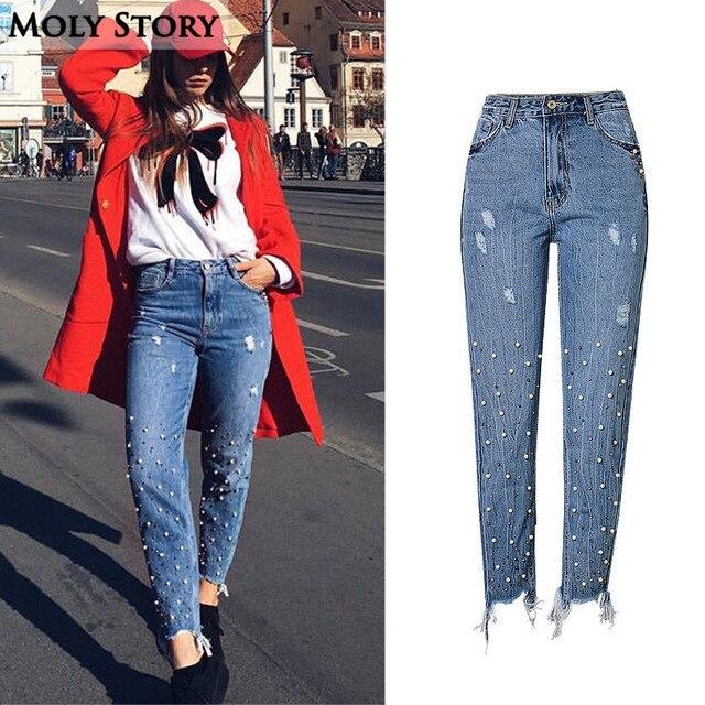 ba6c1497373d New Fashion Pearl Beaded Jeans Women High Waist Casual Ladies Ripped Jeans  Light Blue Plus Size Denim Pants