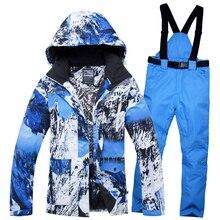 Женский брендовый лыжный костюм, новинка, высокое качество, зимние куртки для сноуборда, штаны, теплый водонепроницаемый ветрозащитный зимний комплект, куртка для лыжного спорта