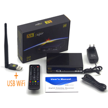 V8 Super Powervu dvb-s2 Support 3G IPTV Ccam Newcad DVB-S2 Satellite Receiver Freesat V8 Super 1080P Full With 1PC USB WiFi
