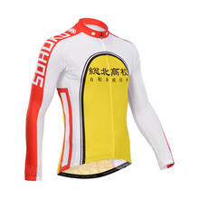 Yowamushi Pedal Men's Cycling Jerseys Motorcycle Motocross Racing Long Sleeve Sports Cycling Clothing Bicycle Wear Bike Clothing printio плавец