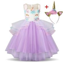 0648205338c4 Fancy Girls Unicorn Tutu Dress Pastel Rainbow Princess Girls Birthday Party  Dress Children Kids Halloween Unicorn