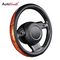 AUTOYOUTH Car Steering Wheel Cover Small Black Lychee Pattern Crescent Wood Grain Universal 38cm 15 Inch