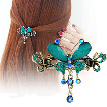 Court retro elegant rhinestone butterfly hairpin headdress female fashion step shake bow hair accessor