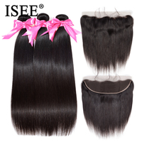ISEE HAIR Brazilian Straight Hair Bundles With Frontal 13*4 Lace Frontal With Bundles Remy Human Hair Bundles With Frontal