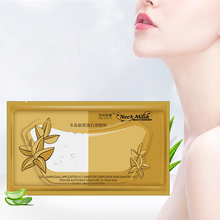 1Pcs PILATEN  Women Whitening Crystal Collagen Neck Mask Anti Aging Anti Wrinkle Moisture Neck Lifting Skin Care Beauty Masks