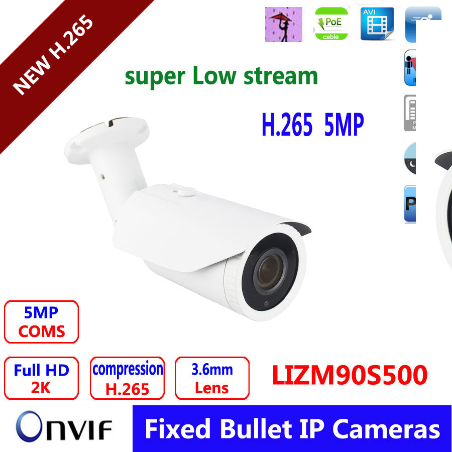 5MP HD IP camera ,low stream H.265  Network surveillance system CCTV 3.6mm lens  support onvif  POE 5mp ip bullet camera h 264 h 265 compression 3 6mm fixed hd lens support poe p2p onvif