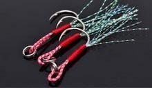 OWNER 10 pcs/lot bound iron fishing hook gamakatsu hook fishing pesca jig spoon metal plate fishing hook saltwater jig leasea