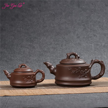 JIA-GUI LUO 120ML&400ML Purple Clay yixing teapot  traditional chinese tea set oolong Portable travel H023