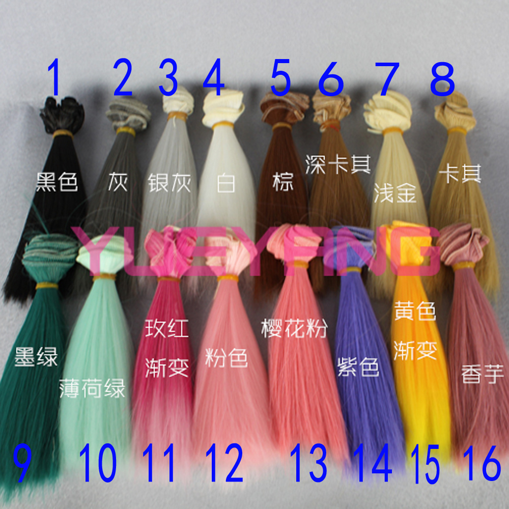 1pcs 20*100cm doll accessories straight synthetic fiber wig/hair for 1/3 1/4 BJD DIY BJD/SD Doll Wigs/hair High-temperature Wire 1 3rd scale 65cm bjd nude doll bazael bjd sd doll boy with face up not included clothes wig shoes and accessories