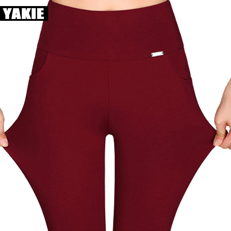 Plus size 5XL 6XL Women pencil   pants     capri   high elastic waist skinny slim   pants   female trousers femme OL office formal fleece