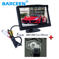 LCD 800 480 Color Screen Car Display Monitor With Waterproof IP 69K Car Backup Reserve Camera