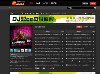 92ccdj网 DJ商业版整站源码