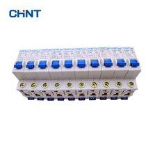 Бытовой миниатюрный автоматический выключатель с защитой от