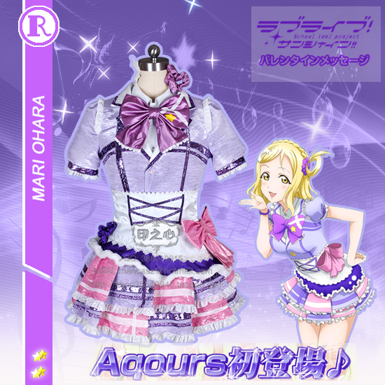Aqours love live sunshine Mari Ohara Stage Dress Christmas Cosplay Costume New Year Dress Shirt+Skirt+Coat+Headdress+Bowknot-in Anime Costumes from Novelty & Special Use    1