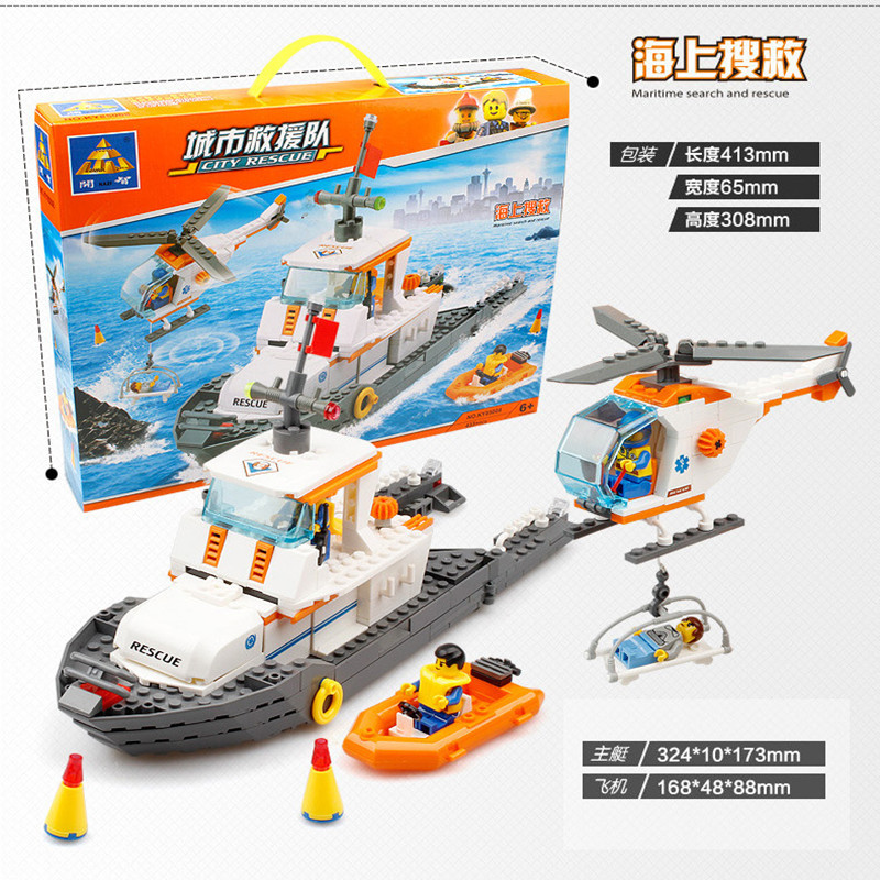 KAZI 85008 Maritime Rescue Team Building Blocks Toys Aircraft Yachts Boats Kids Children Gifts Compatible with the famous brand maritime safety