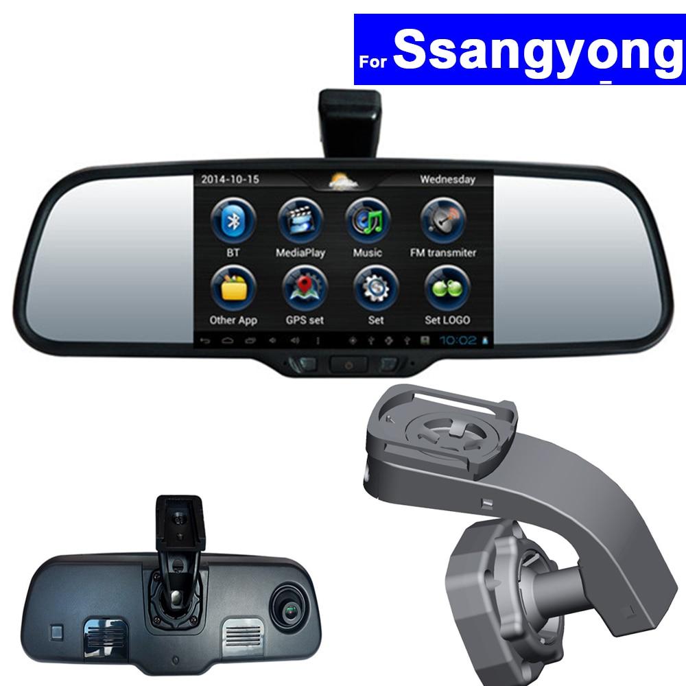 Сенсорный экран зеркало заднего вида DVR GPS Navi Bluetooth WI-FI для SsangYong Korando <font><b>Kyron</b></font> Actyon Rexton Android Auto Мониторы