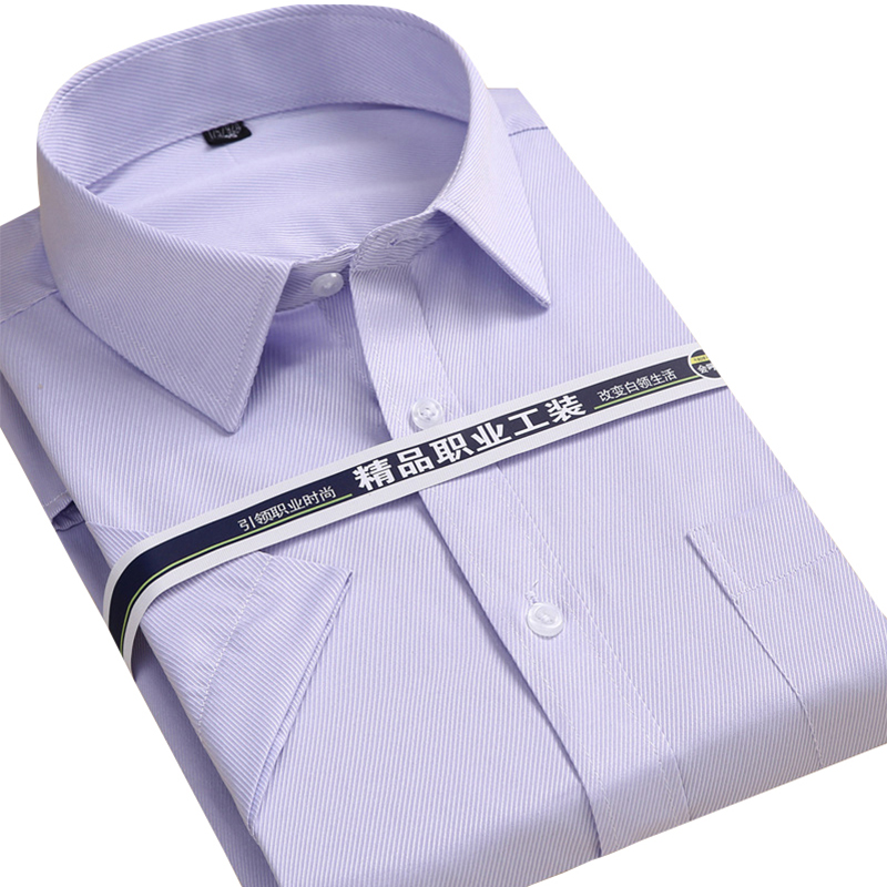 Herzhaft Große Größe Xxxl 4xl 5xl 6xl Lila Twill Solide Kurzarm Sommer Männer Arbeit Shirts Hohe Qualität Klassische Design Männer Kleid Shirts Herrenbekleidung & Zubehör
